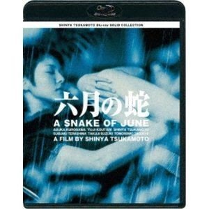 SHINYA TSUKAMOTO Blu-ray SOLID COLLECTION 六月の蛇 ニューHDマスター(価格改定) [Blu-ray]|ggking