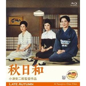 小津安二郎生誕110年・ニューデジタルリマスター 秋日和 [Blu-ray]|ggking