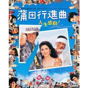 あの頃映画 the BEST 松竹ブルーレイ・コレクション 蒲田行進曲 [Blu-ray] ggking