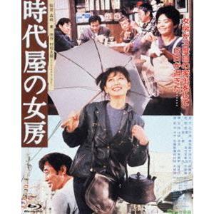 あの頃映画 the BEST 松竹ブルーレイ・コレクション 時代屋の女房 [Blu-ray]|ggking