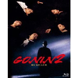 あの頃映画 the BEST 松竹ブルーレイ・コレクション GONIN2 [Blu-ray]|ggking