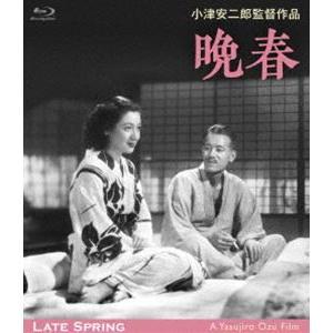 晩春 デジタル修復版 [Blu-ray] ggking