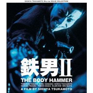 SHINYA TSUKAMOTO Blu-ray SOLID COLLECTION 鉄男II THE BODY HAMMER ニューHDマスター [Blu-ray]|ggking
