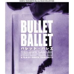 SHINYA TSUKAMOTO Blu-ray SOLID COLLECTION バレット・バレエ ニューHDマスター [Blu-ray]|ggking