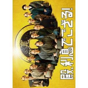 殿、利息でござる! 初回限定版コンボ(初回限定版) [Blu-ray]|ggking