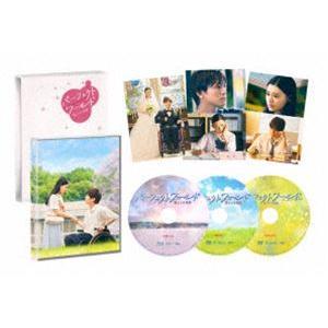 パーフェクトワールド 君といる奇跡 豪華版(初回限定生産) [Blu-ray] ggking