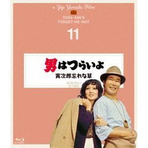 男はつらいよ 寅次郎忘れな草 4Kデジタル修復版 [Blu-ray]|ggking