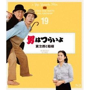 男はつらいよ 寅次郎と殿様 4Kデジタル修復版 [Blu-ray]|ggking