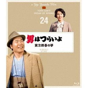 男はつらいよ 寅次郎春の夢 4Kデジタル修復版 [Blu-ray]|ggking