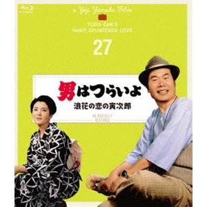 男はつらいよ 浪花の恋の寅次郎 4Kデジタル修復版 [Blu-ray]|ggking