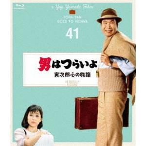 男はつらいよ 寅次郎心の旅路 4Kデジタル修復版 [Blu-ray]|ggking