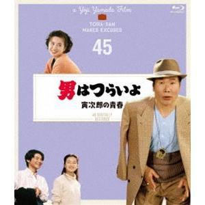 男はつらいよ 寅次郎の青春 4Kデジタル修復版 [Blu-ray]|ggking