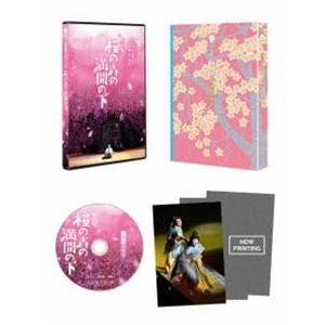 シネマ歌舞伎 野田版 桜の森の満開の下 [Blu-ray]|ggking