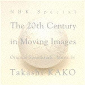 加古隆(音楽) / NHKスペシャル「映像の世紀」オリジナル・サウンドトラック(Blu-specCD2) [CD]|ggking