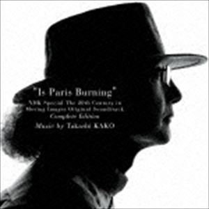 加古隆(音楽) / パリは燃えているか NHKスペシャル「映像の世紀」オリジナル・サウンドトラック完全版(Blu-specCD2) [CD]|ggking