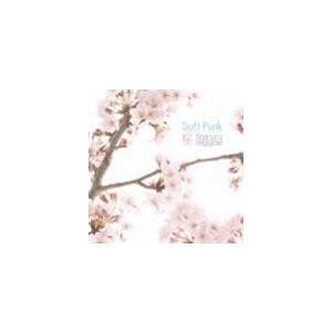 Soft Punk / 桜 reggae [CD]|ggking