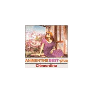 クレモンティーヌ / アニメンティーヌ・ベスト・プラス(通常盤) [CD]|ggking