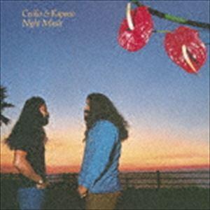 セシリオ&カポノ / ナイト・ミュージック(期間生産限定盤) [CD]|ggking