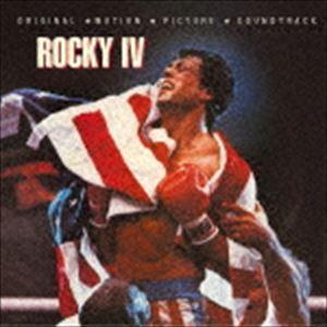(オリジナル・サウンドトラック) ロッキー4/炎の友情 オリジナル・サウンドトラック(期間生産限定盤) [CD]|ggking