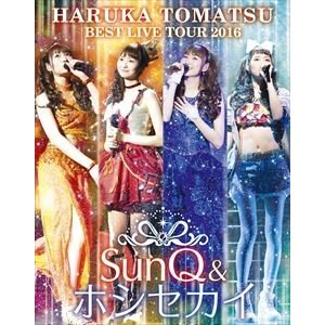 戸松遥 BEST LIVE TOUR 2016 〜SunQ&ホシセカイ〜 Blu-ray [Blu-ray]|ggking