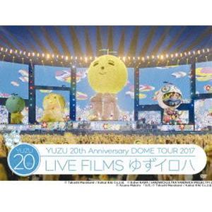 ゆず/20th Anniversary DOME TOUR 2017「LIVE FILMS ゆずイロハ」 [DVD]|ggking