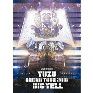 ゆず/LIVE FILMS BIG YELL [DVD]|ggking