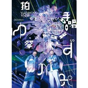LIVE FILMS ゆずのみ〜拍手喝祭〜 [DVD]|ggking