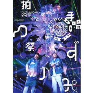 LIVE FILMS ゆずのみ〜拍手喝祭〜 [Blu-ray]|ggking