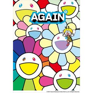 ゆず/YUZU ALL TIME BEST LIVE AGAIN 1997-2007 [Blu-ray] ggking