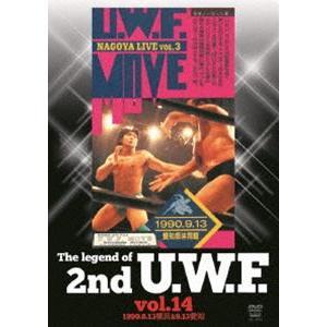 種別:DVD 解説:U.W.F.マットに新風が吹いた。船木誠勝が山崎一夫に続いて、高田延彦、藤原喜明...