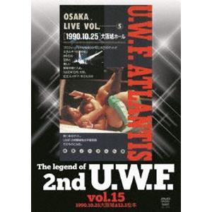 The Legend of 2nd U.W.F. vol.15 1990.10.25大阪&12.1松本 [DVD]