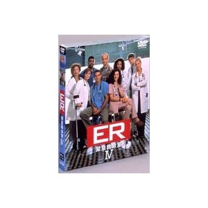 ER 緊急救命室〈フォース〉セット1【DISC1〜3】(期間限定)※再発売 [DVD]|ggking