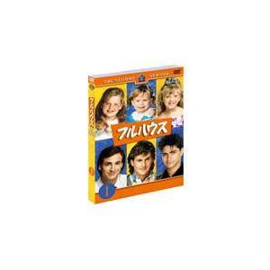 フルハウス〈セカンド〉セット1(DISC1〜3)(期間限定) ※再発売 [DVD]|ggking