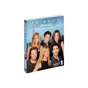 フレンズ9〈ナイン〉セット1【DISC1〜3】(期間限定) ※再発売 [DVD]|ggking