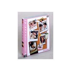 フレンズ3〈サード〉セット2【DISC4〜6】(期間限定) ※再発売 [DVD]|ggking