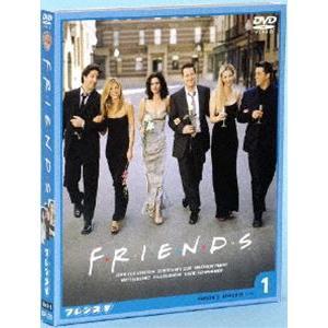 フレンズ5〈フィフス〉セット1【DISC1〜3】(期間限定) ※再発売 [DVD]|ggking