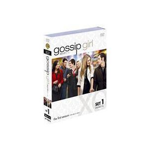 ゴシップガール〈ファースト〉 セット1 [DVD]|ggking