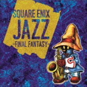 (ゲーム・ミュージック) SQUARE ENIX JAZZ -FINAL FANTASY- [CD]|ggking