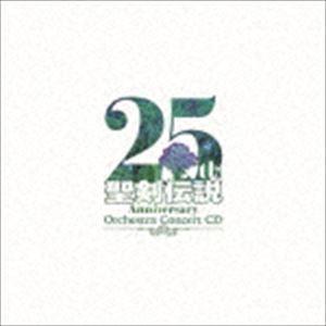 (ゲーム・ミュージック) 聖剣伝説 25th Anniversary Orchestra Conce...