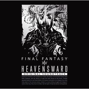 Heavensward:FINAL FANTASY XIV Original Soundtrack【映像付サントラ/Blu-ray Disc Music】 [ブルーレイ・オーディオ]|ggking