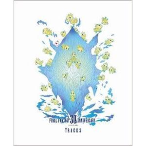 FINAL FANTASY 30th Anniversary Tracks 1987-2017【映像付サントラ/Blu-ray Disc Music】 [ブルーレイ・オーディオ]|ggking
