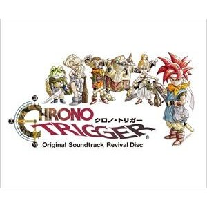 Chrono Trigger Original Soundtrack Revival Disc 【映像付サントラ/Blu-ray Disc Music】 [ブルーレイ・オーディオ]|ggking