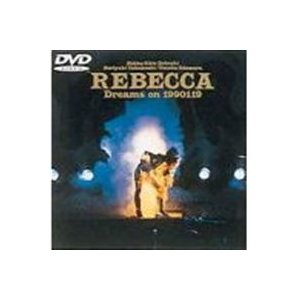 レベッカ/Dreams on 1990119 [DVD] ggking