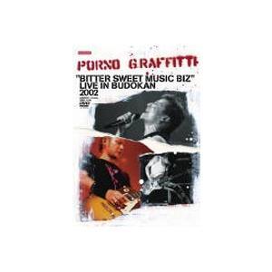 ポルノグラフィティ/BITTER SWEET MUSIC BIZ LIVE IN BUDOKAN 2002 [DVD]|ggking