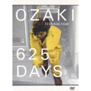 尾崎豊/625DAYS [DVD]|ggking