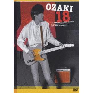 尾崎豊/OZAKI・18 [DVD]|ggking