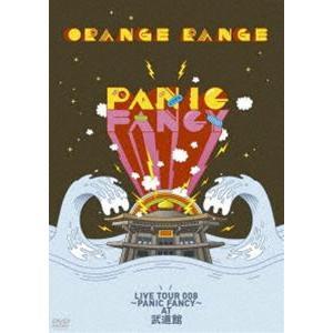 ORANGE RANGE LIVE TOUR 008〜PANIC FANCY〜at 武道館 [DVD]|ggking