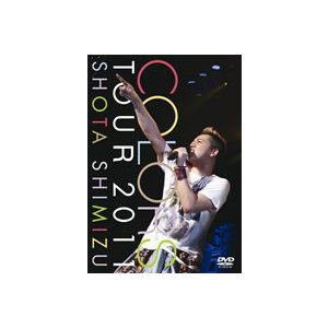 清水翔太/COLORS TOUR 2011(通常盤) [DVD]|ggking