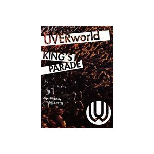UVERworld KING'S PARADE Zepp DiverCity 2013.02.28 [DVD]|ggking