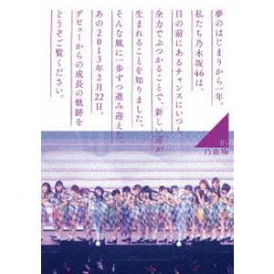 乃木坂46 1ST YEAR BIRTHDAY LIVE 2013.2.22 MAKUHARI MESSE(DVDダイジェスト盤) [DVD]|ggking